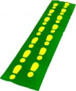 Дорожка зелёная